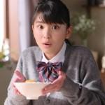 木下彩音が永谷園の目玉焼きお茶づけでCMデビュー!