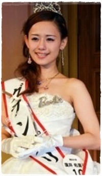 Miss of Miss Campus Queen Contest2011グランプリの廣井ゆう