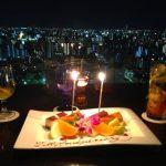 夜景とディナー
