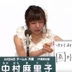 AKB48出身、サンテレビジョン契約アナウンサー・中村麻里子